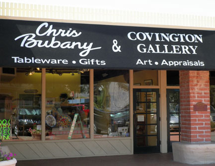 A view of the Covington Fine Art Gallery